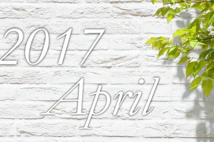 2017年4月予約可能日