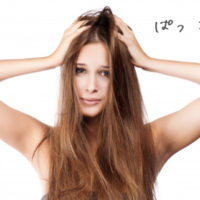 紫外線による髪のダメージ
