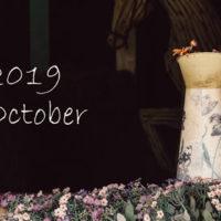 オーガニックフェイシャルオンクレール2019年10月の予約可能日