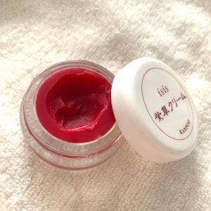 アルテ 紫草クリーム