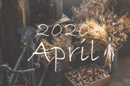 オーガニックフェイシャルオンクレール4月のご予約可能日