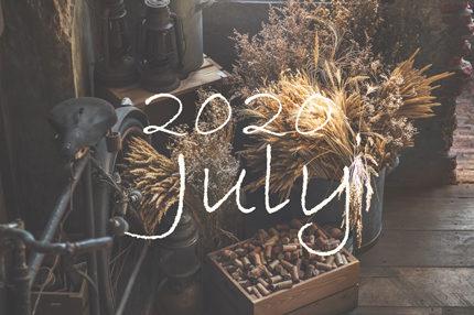 オーガニックフェイシャルオンクレール2020年7月予約可能日