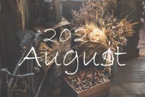 2020年8月オーガニックフェイシャル予約可能日