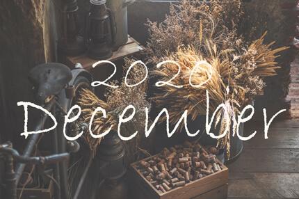 オーガニックフェイシャルオンクレール12月のご予約可能日