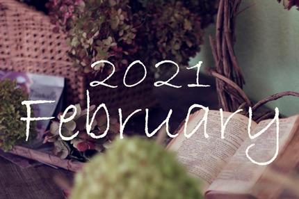 オーガニックフェイシャル2月のご予約可能日