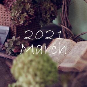 オーガニックフェイシャル3月のご予約可能日