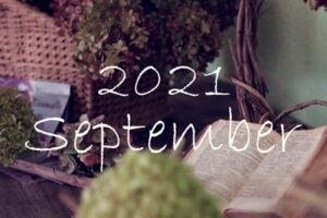 オーガニックフェイシャル9月のご予約可能日